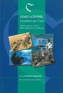 Materiale didattico corso als irc italian for Simulazione medicina